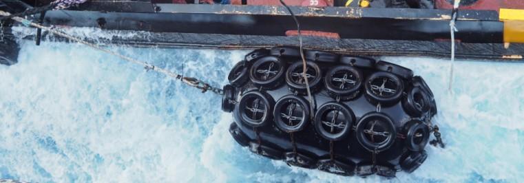 Marine rubber fender